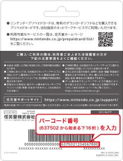 Jp0817sejnin cardback 249