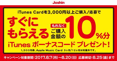 Joshi       400 209