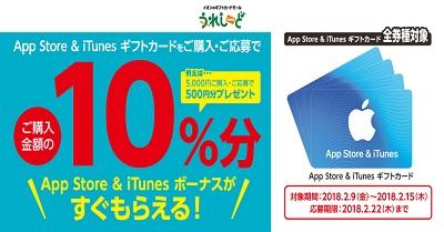 Aeon %e5%bf%9c%e5%8b%9f%e3%82%b5%e3%82%a4%e3%83%88%e7%94%a8 400 209